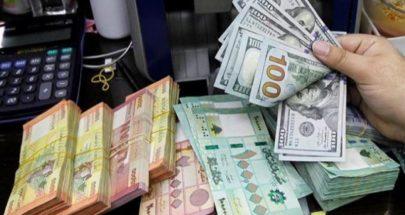 ارتفاع طفيف في دولار السوق السوداء image