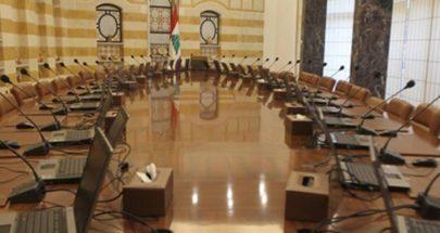 الحكومة الجديدة... هذا هو التشكيل المبدئي image