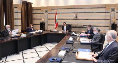 سلبيات إستقالة دياب وتشكيل حكومة وحدة الوطنية! image