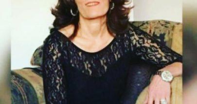 الممثل سامي أبو حمدان ينعي ابنة عمه الممرضة image