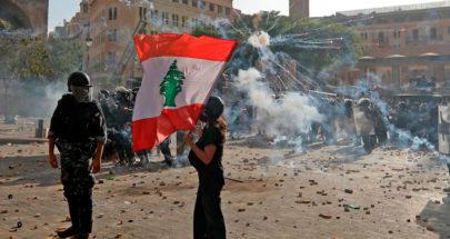 قدرات لبنان على استقبال الجديد! image