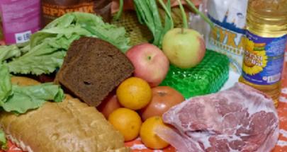 مقارنة متوسط عمر بين آكلي اللحوم والنباتيين image