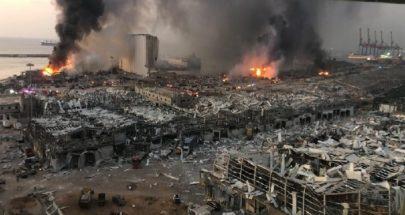 """إنفجار المرفأ """"شحمة"""" على """"فطيرة"""" الصين image"""