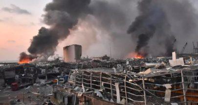 كارثة المرفأ: هل من محاسبة للمسؤولين عنها؟ image