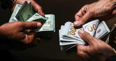 اليكم سعر صرف الدولار في السوق السوداء صباح اليوم... image