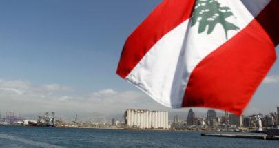 ... حتى المياه في لبنان مسيّسة image