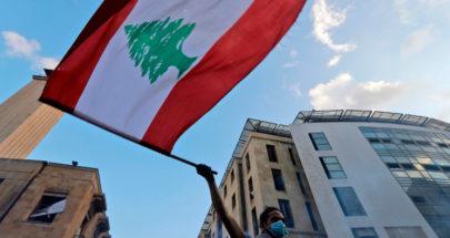 لبنان أمام فرصة تاريخية، ولكن... image