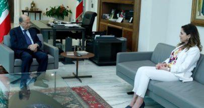 الرئيس عون: اتابع الواقع التربوي في البلاد image