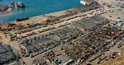 الكارثة حرّكت الصندوق والبنك الدولي: مساعدات لا علاقة لها بالاصلاحات image