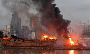 اليكم أسباب انفجار مرفأ بيروت والمسؤوليّات… image