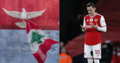 مسعود أوزيل يوجه رسالة بالعربية للشعب اللبناني image