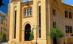 """نواب من تكتل """"لبنان القوي"""" يطالبون بعقد جلسة تشريعية قريبة image"""