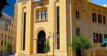 شرطة مجلس النواب تنفي اطلاق النار على المتظاهرين: ما قاله نادر مختلق image