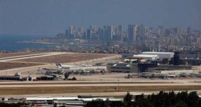 وصول طائرتين كويتيتين محملتين بالمواد الغذائية والطبية image
