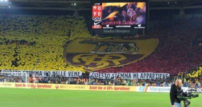 رسميا.. رجل أعمال عربي يقدم عرضا لشراء نادي روما الإيطالي image