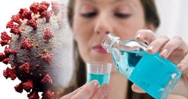 نصائح للتخلص من رائحة الفم الكريهة تحت قناع الوجه image