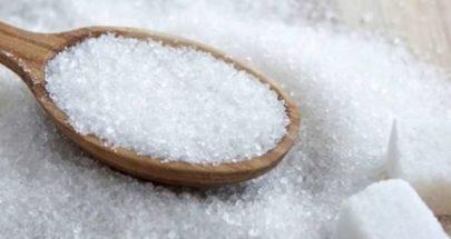 مصر... قرار بمنع استيراد السكر الأبيض إلا في حالة واحدة image
