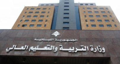 وزارة التربية تضع امكاناتها البشرية والمادية لمساعدة المتضررين image