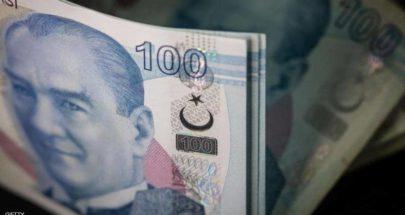 الليرة التركية تهبط إلى قاع جديد image
