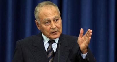 أبو الغيط: يحق للبنانيين معرفة حقيقة حادث المرفأ وتحقيق العدالة image
