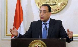 رئيس الوزراء المصري يزور الخرطوم السبت image