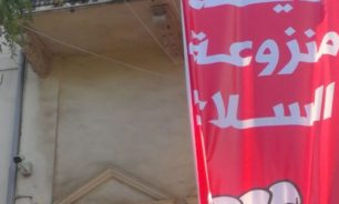 """وزارة الخارجية... """"مقرّ الثورة"""" image"""