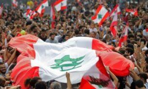 دعوات للتظاهر في جميع المناطق اللبنانية.. إليكم الطرقات المقفلة حتى الآن image