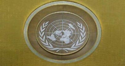 لجنة خبراء في الأمم المتحدة تتهم بيونغ يانغ بالالتفاف على العقوبات image