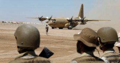 عملية نوعية للتحالف ضد الحوثيين: المدنيون في السعودية خط أحمر image