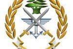 بيان توضيحي لقيادة الجيش عن انفجار عين قانا image
