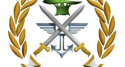الجيش: زورق حربي معاد خرق المياه الاقليمية قبالة رأس الناقورة image