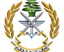 قيادة الجيش: 10 خروقات جوية معادية فوق مناطق جنوبية image