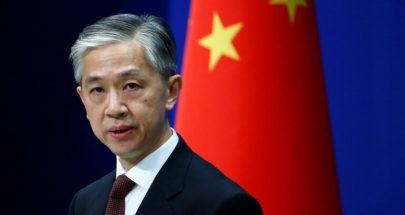 الصين تهدد أميركا: لوقف الفعاليات الرسمية مع تايوان image