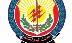 توضيح من امن الدولة حول كلام ابوفاعور عن انفجار المرفأ image