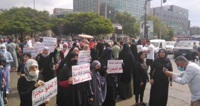 اعتصام ومسيرة لاهالي موقوفي احداث عبرا ومطالبة بعفو عام شامل image