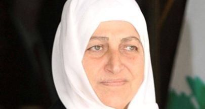 بهية الحريري استقبلت وفد صندوق دعم طلاب جامعة الحريري image