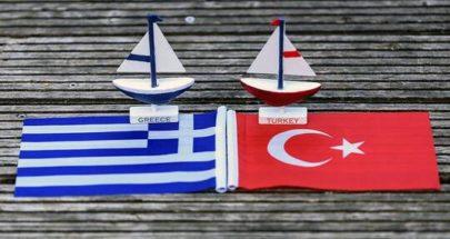 تركيا واليونان تتوصلان لآلية لفض النزاع بينهما بالمتوسط image