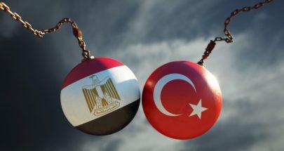 مصر تتفوق على تركيا في الأسواق الناشئة image