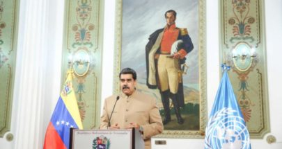 الرئيس الفنزويلي يعلن إنشاء كوماندوس للتصدّي لـ«أعمال تخريبية أميركية» image