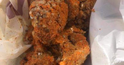 تحذير! سم على شكل طعام موزع على طريق بصاليم برمانا image