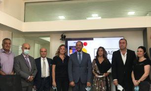 زينة عدرا من التفتيش المركزي: لتكن الشفافية العنوان الاساس لأي تعاون image
