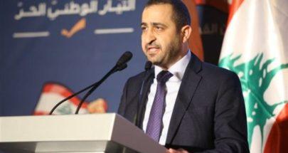 غسان عطالله: حكومة بالسلبطة ما بتمشي image