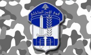 بعد الاشاعات عن توقيف أعمال البناء في مستشفى رزق.. توضيح من قوى الامن image