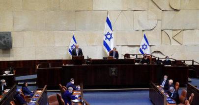 الكنيست الإسرائيلي يناقش إجراءات لتقييد الاحتجاجات image