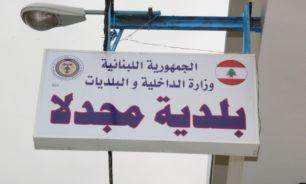 رئيس بلدية مجدلا عكار: 5 حالات جديدة image
