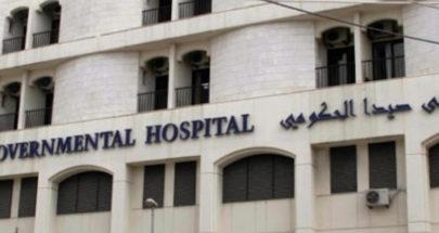 لجنة موظفي مستشفى صيدا الحكومي: لصرف أموال الرواتب من المالية فورا image