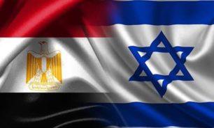 أول سفيرة إسرائيلية لدى القاهرة تقدم أوراق الاعتماد إلى السيسي image