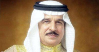 ملك البحرين: إعلان تأييد السلام مع إسرائيل إنجاز تاريخي مهم image