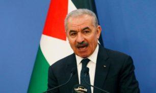 رئيس الوزراء الفلسطيني ندد بحرب مالية تشنها واشنطن والاسرائيليون على السلطة image