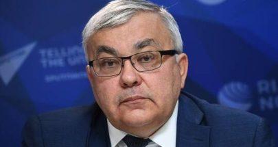 موسكو: نبقى على تواصل مع واشنطن في الساحة السورية image